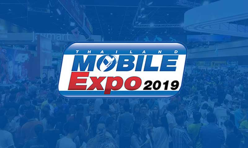 Mobile-expo-2019-review-news-site