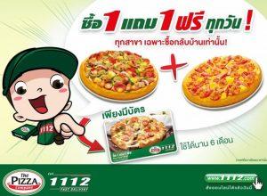 Pizza-